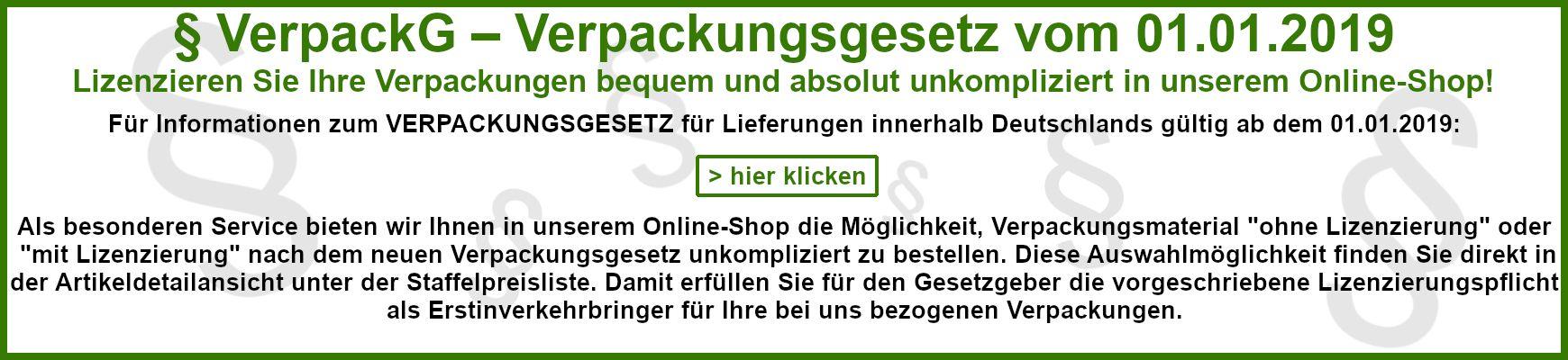 6_Verpackungsgesetz_COMMERCIAL