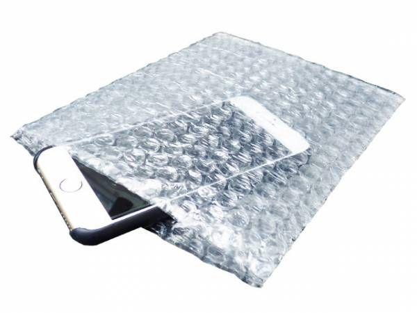 Luftpolsterfolienbeutel, transparent - 200x300 mm - 60 µ - kleine Noppe